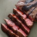 pinterest image for Balsamic Glazed London Broil
